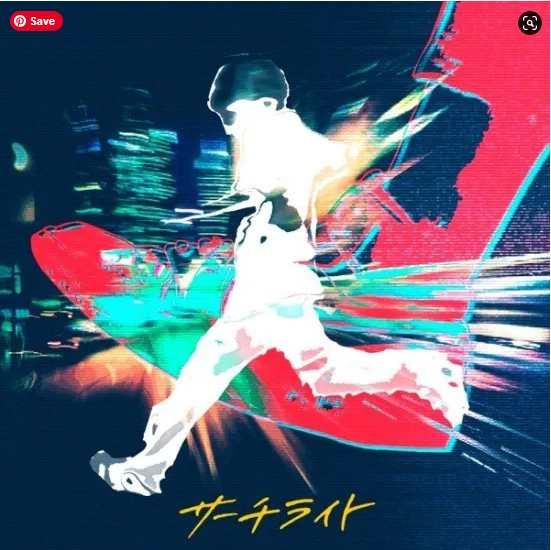 Akiyama Kiiro Searchlight single download Mp3 Flac aac zip rar