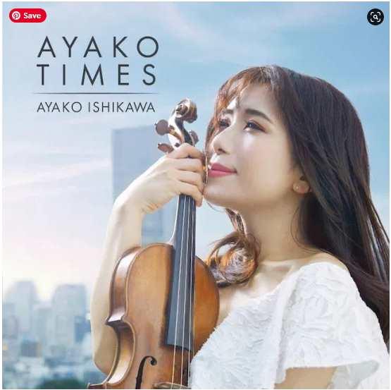 Ayako Ishikawa Ayako Times Album download Flac mp3 aac zip rar