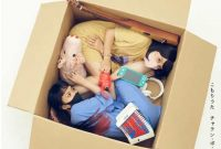 CHARAN-PO-RANTAN Komori Uta album download Flac mp3 aac zip rar