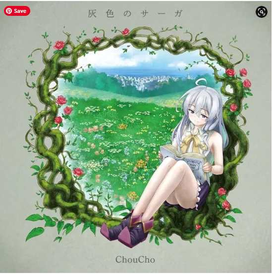 ChouCho Hai-iro no Saga Single download Flac Mp3 aac Zip Rar