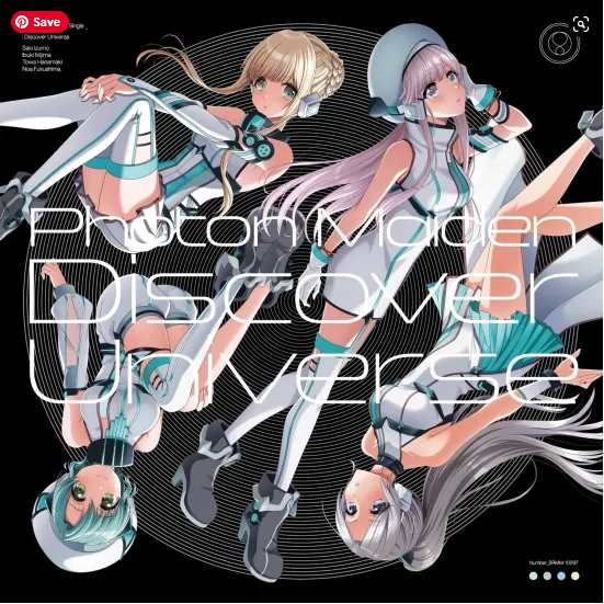D4DJ Discover Universe single download Mp3 Flac aac zip rar
