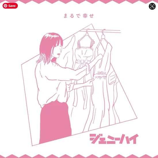 Genie High Marude Shiawase single download Flac mp3 aac zip rar