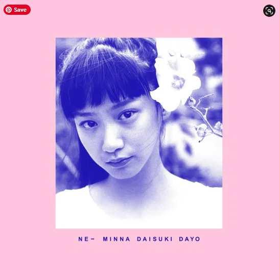 Ging Nang BOYZ Ne Minna Daisuki Dayo album download Flac mp3 aac zip rar