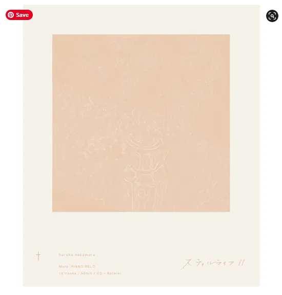 Haruka Nakamura Still Life II album download Mp3 flac aac zip rar