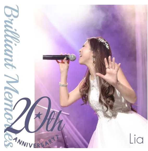 LIA 20th Anniversary -Brilliant Memories- album downlaod Flac Mp3 aac zip rar