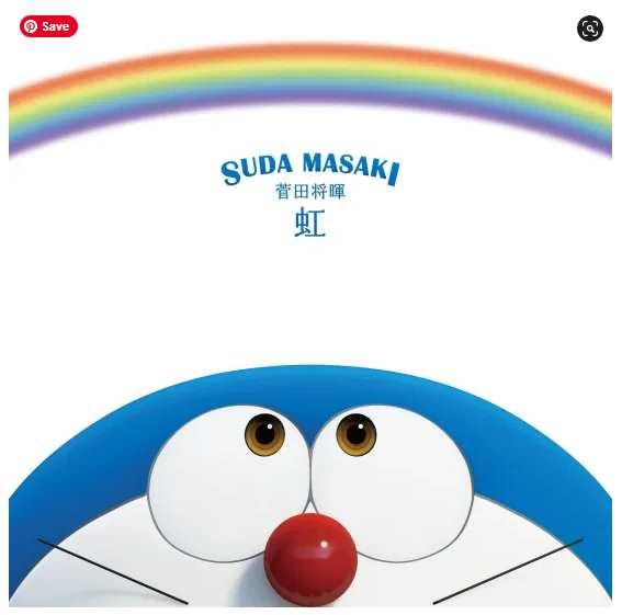 Masaki Suda Niji single download Flac Mp3 aac zip rar