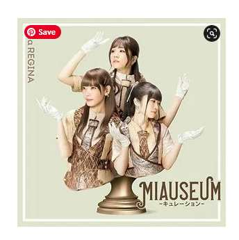 Mia Regina Miauseum Curation album download Mp3 Flac aac zip rar