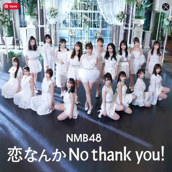 NMB48 Koi Nanka No Thank You single download Flac Mp3 aac zip rar