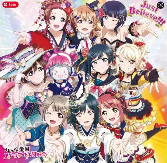 Nijigasaki High School Idol Club Just Believe!!! album download Mp3 flac aac zip rar