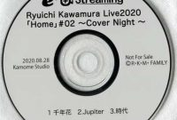 "Ryuichi Kawamura album download Ryuichi Kawamura Live2020 ""Home"" #02 ~Cover Night~"