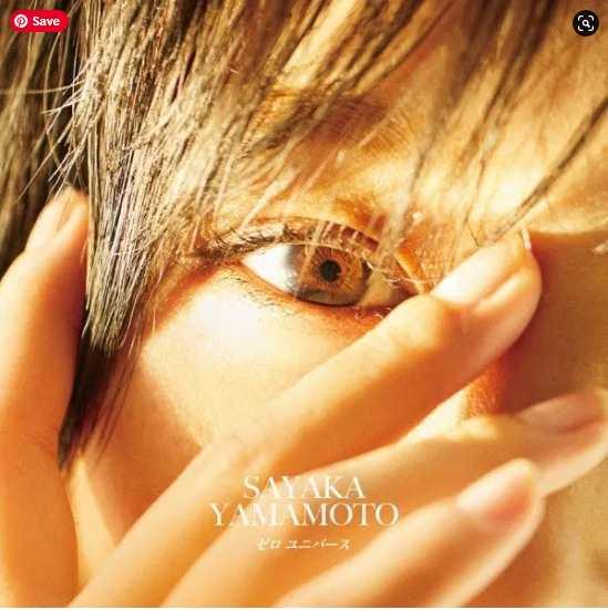 Sayaka Yamamoto Zero Universe single download Flac mp3 aac zip rar