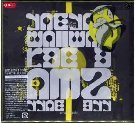 Amazarashi Reiwa Ninen Utenkekkou album download Flac mp3 aac zip rar