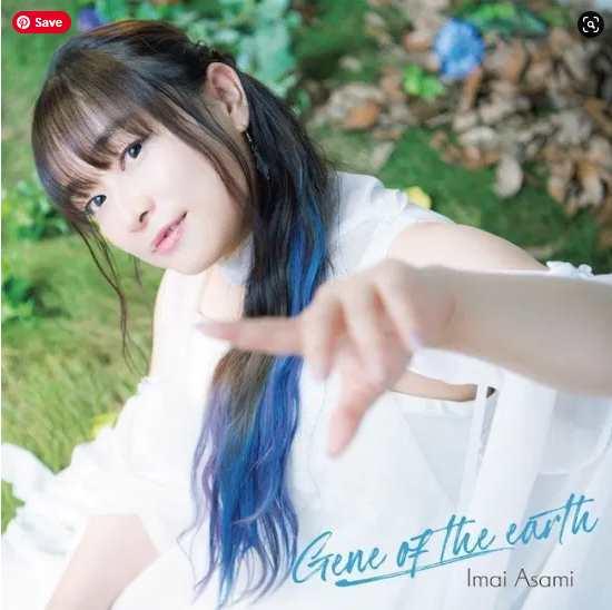 Asami Imai Gene of the earth album download Mp3 Flac aac zip rar