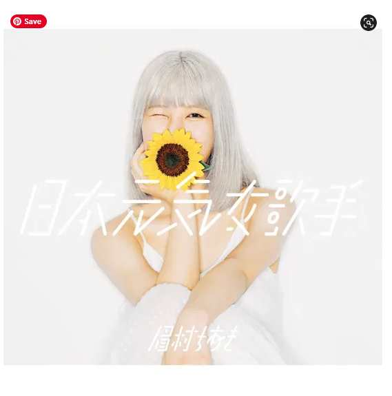 Chiaki Mayumura Nippon Genki Onna Kashu album download Flac Mp3 aac zip rar