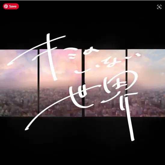 Culenasm Kimi no Inai Sekai single download Mp3 Flac aac zip rar