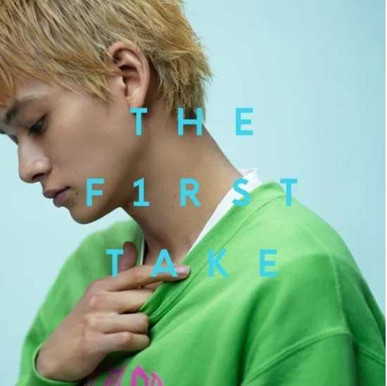 DISH Shape of Love From THE FIRST TAKE single download Flac mp3 aac zip rar