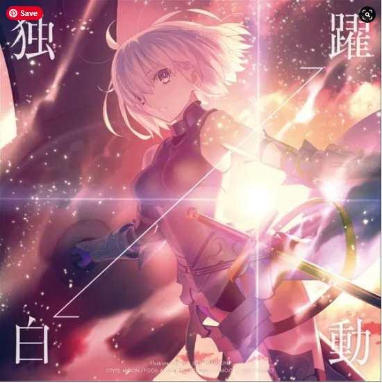 Download Single Maaya Sakamoto Dokuhaku→ Yakudo single download Flac