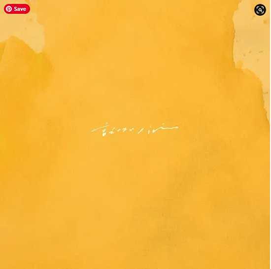 Iri Ienai single download Flac Mp3 aac zip rar