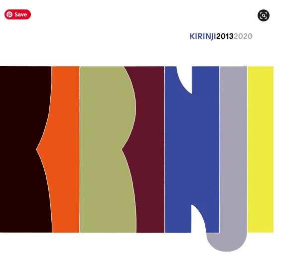 KIRINJI KIRINJI 20132020 album download Flac Mp3 aac zip rar