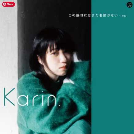 Karin Kono kanjo ni wa mada namae ga nai album download Flac Mp3 aac zip rar