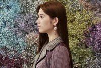 Keiko Lantana album download Flac mp3 aac zip rar