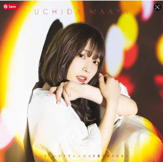 Maaya Uchida Haet Beat City Itsuka Kumo ga Hareta-nara single download Mp3 Flac aac zip rar