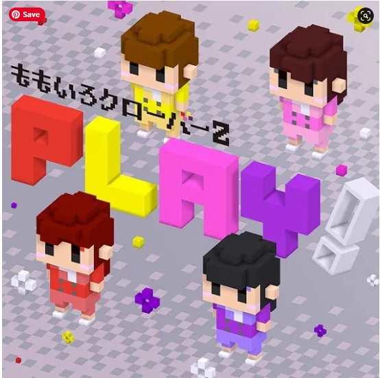Momoiro Clover Z PLAY! single downlaod Flac Mp3 aac zip rar