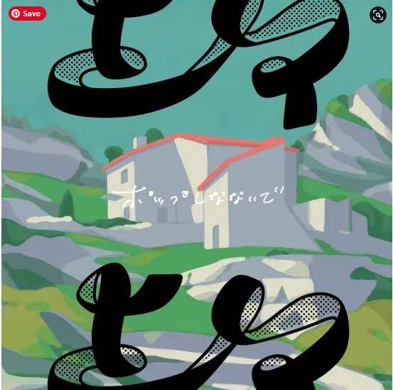 Pop Shinanaide Joujou album download Mp3 Flac aac zip rar