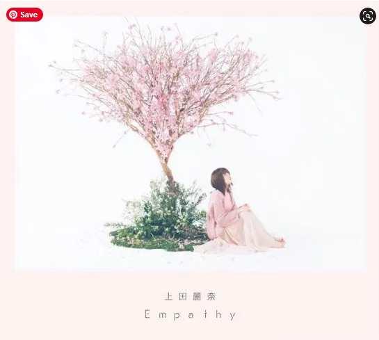 Reina Ueda Empathy album download Mp3 Flac aac zip rar