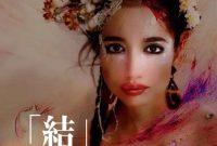 Rurutia Yui single download Mp3 Flac aac zip rar