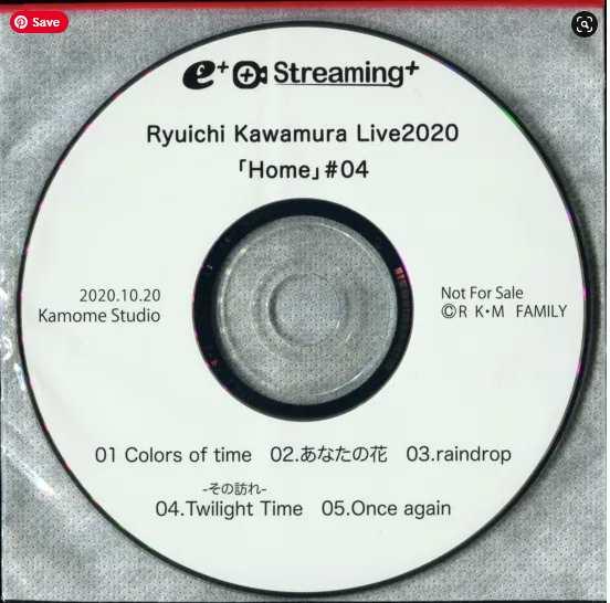 "Ryuichi Kawamura Ryuichi Kawamura Live2020 ""Home"" #04 album download Mp3 flac aac zip rar"