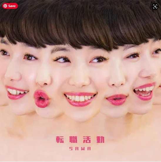 Sawa Tenshoku Katsudou album downlaod Flac Mp3 aac zip rar