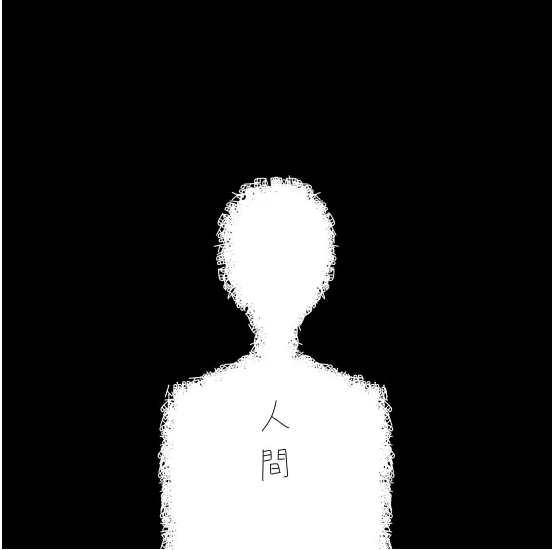 Shishamo Ningen single download Mp3 Flac aac zip rar