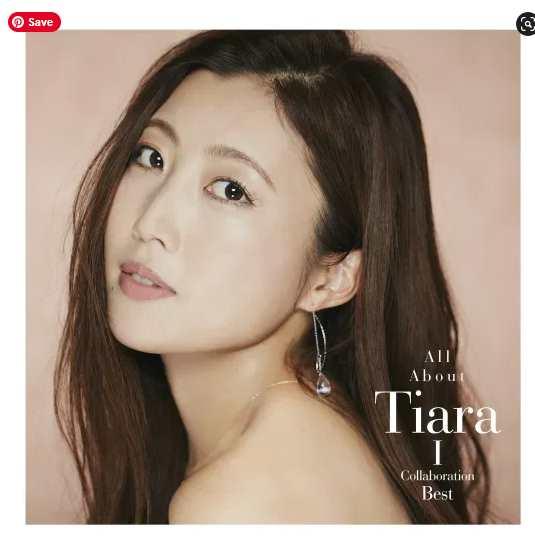 Tiara All About Tiara Collaboration Best Album download Flac Mp3 aac zip rar