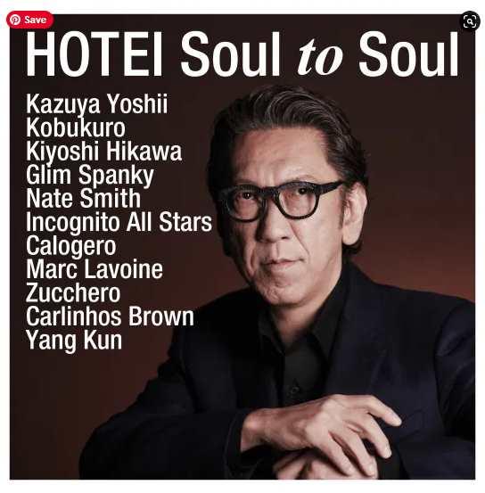 Tomoyasu Hotei Soul to Soul album download Flac Mp3 aac zip rar