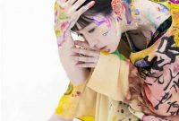 Yuko Ando Shock single download Flac mp3 aac zip rar