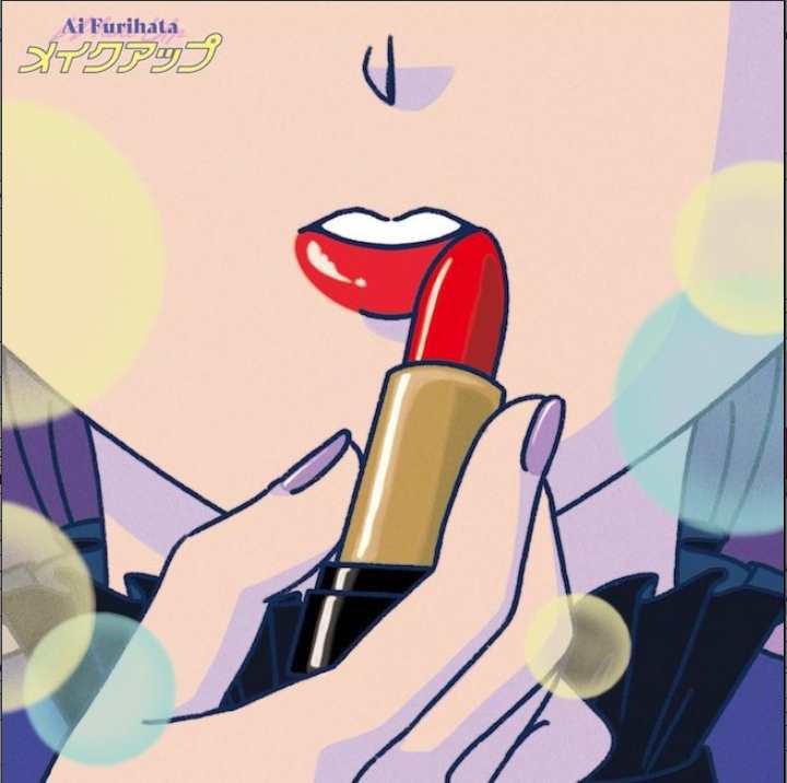 Ai Furihata Makeup album download Flac mp3 aac zip rar