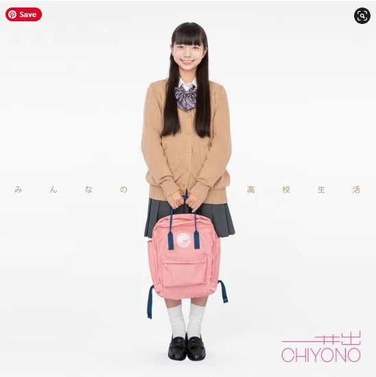 Chiyono Ide Minna No Koukou Seikatsu album download Mp3 Flac aac zip rar
