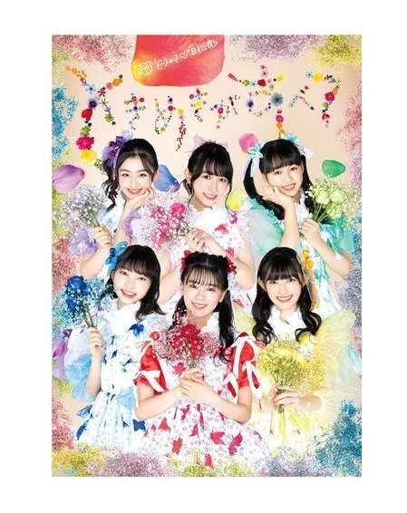 Chou Tokimeki Sendenbu Tokimeki ga Subete album download Flac mp3 aac zip rar
