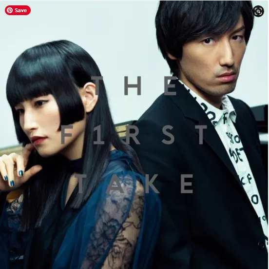 Hiroyuki Sawano aLIEz – From THE FIRST TAKE single download Mp3 Flac aac zip rar