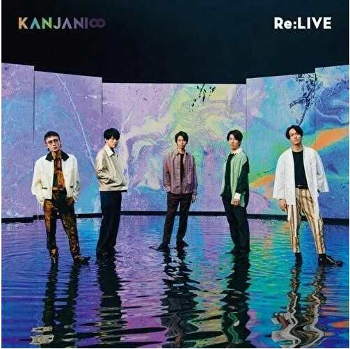Kanjani8 Re LIVE single download Mp3 Flac aac zip rar