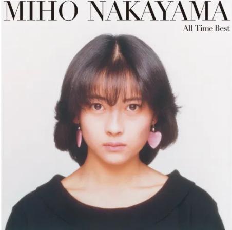 Miho Nakayama All Time Best album download Mp3 Flac aac zip rar