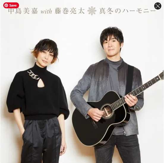 Mika Nakashima Mafuyu no Harmony (Winter Lovers Mix) single download Flac Mp3 aac zip rar