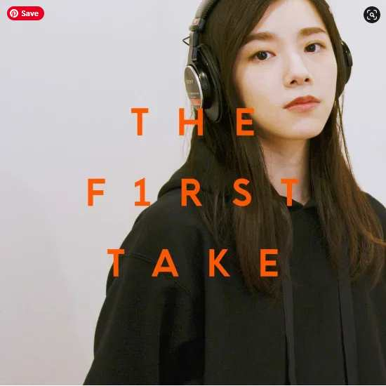 Milet Inside You – From THE FIRST TAKE single download Flac mp3 aac zip