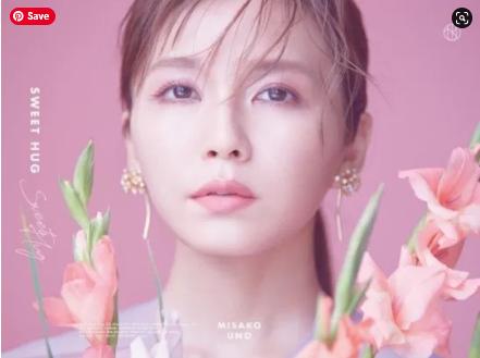 Misako Uno Sweet Hug album download Flac Mp3 aac zip rar