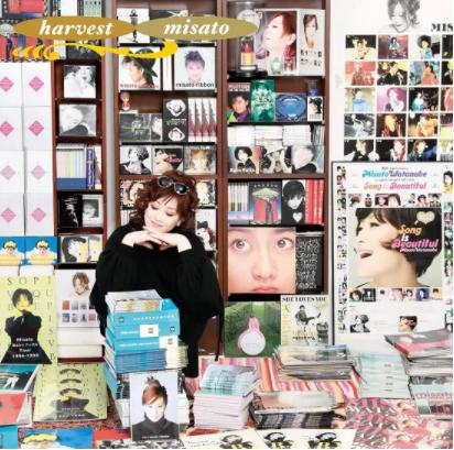 Misato Watanabe Harvest album download Mp3 Flac aac zip rar