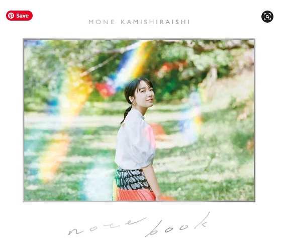 Mone Kamishiraishi Note Book album download Mp3 Flac aac zip rar