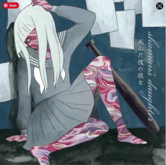 My Dead Girlfriend Shaman's daughter album download Mp3 Flac aac zip rar