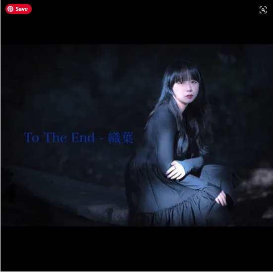 Oruha To The End single download Mp3 Flac aac zip rar