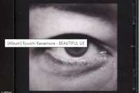 Ryuichi Kawamura BEAUTIFUL LIE album download Flac Mp3 aac zip rar